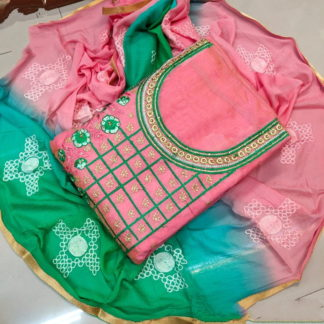 Wondrous Peach & Green Embroidered Work Salwar Cotton Salwar Suit