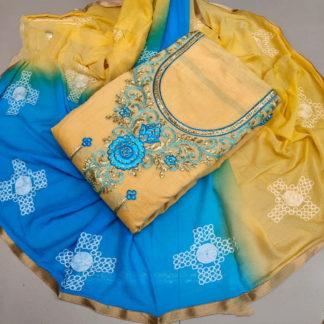 Pretty Sky Blue & Yellow Chanderi Work Embroidered Work Salwar Suit